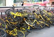 同样是共享单车,青桔有10亿美元,ofo为什么再也没有拿到融资