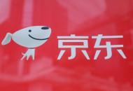 消息称京东公司要求撇清刘强东案连带责任 遭美法院驳回