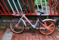 广州第一季度共享单车考核结果:摩拜连续两季度倒数第一