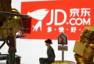京喜集中签约泉州南安等6大产业带