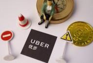 Uber首席技术官Thuan Pham离职