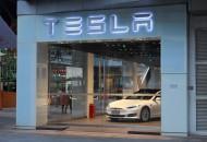 """马斯克称""""特斯拉股价太高"""" 致公司市值蒸发约130亿美元"""