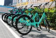 青桔单车:刘昊然担任首位品牌代言人