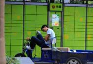 丰巢致函杭州宣布停用小区:前两次超时不收费,可设代收时间
