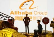 重庆携阿里启动春雷计划 助力企业数字化跨境电商转型