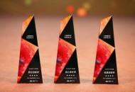 微盟荣获腾讯广告2019下半年代理商评奖多项大奖