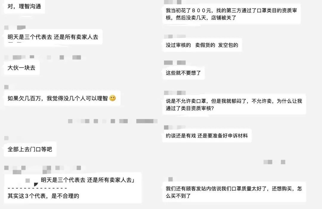 中国口罩卖家遭集体封杀? 亚马逊再度回应:确有违规!_跨境电商_电商报
