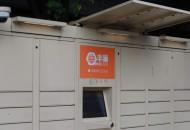上海市邮政管理局:用户可投诉快递员未按消费者意愿投送