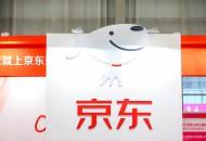 传京东将于5月25日香港二次上市
