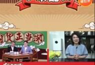 """董明珠现身淘宝直播间 连麦""""小朱配琦""""1分钟带货1200万元"""