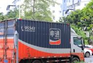申通快递:5亿元公司债5月13日起挂牌深交所
