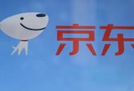 """京东企业购联合北京经信局启动""""企业超省月"""""""