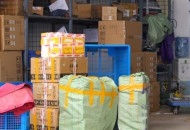 国家邮政局:前4月邮政行业收入累计完成3090.2亿元