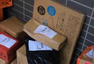 美国邮政重审亚马逊、UPS等包裹递送合同