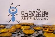 蚂蚁金服拟向缅甸支付巨头Wave Money投资7350万美元
