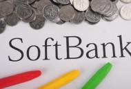 软银:对Uber和WeWork的投资减记共98亿美元