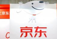 外媒:京东股票将于6月18日开始在港交所挂牌交易
