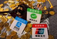 首批金融App拟备案名单公示  支付宝、微信、京东金融在列