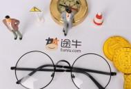 消息称途牛北京所有门店仍未开业  其中一半将关闭
