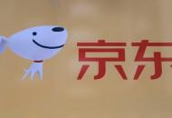 京东零售品牌升级:从