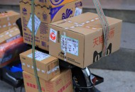 国家邮政局:2019年人均快递支出535.5元