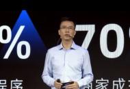 蚂蚁集团胡晓明:数字生活新服务是下一个十年最大的互联网红利