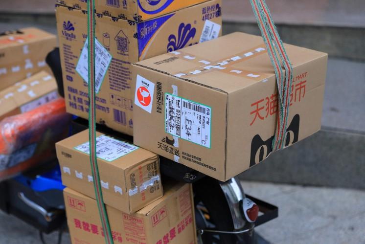 国家邮政局:2019年人均快递支出535.5元_物流_电商报