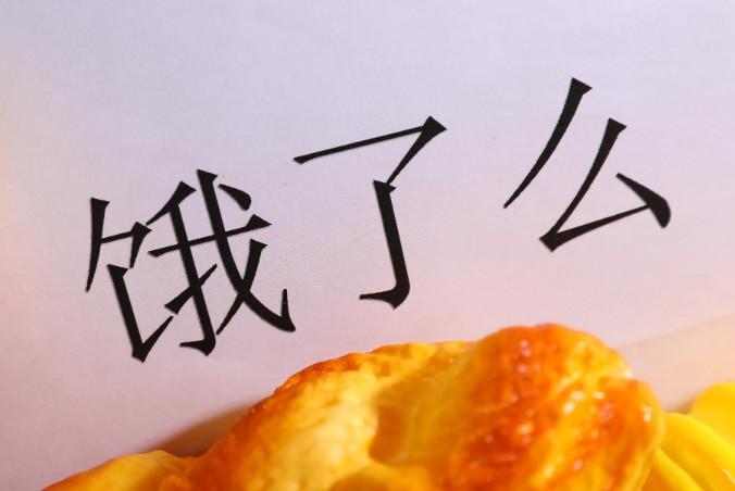 """饿了么发布""""智慧菜场六大标准""""  已在杭州等地上线_O2O_电商报"""