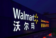 """""""宅经济""""助推电商业务 沃尔玛线上销售激增74%"""