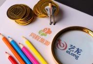 同程艺龙第一季度营收10.051亿元  同比下降43.6%