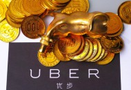 Uber与美最大外卖平台GrubHub已接近达成收购交易