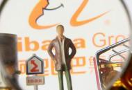 全球供应链TOP25发布 阿里巴巴位居第七