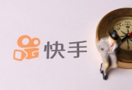 快手商业与广州市花都区签订产业带合作协议