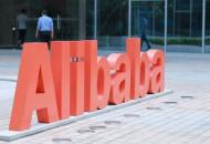 阿里:截至3月底,阿里巴巴经济体累计抗疫投入33.56亿元
