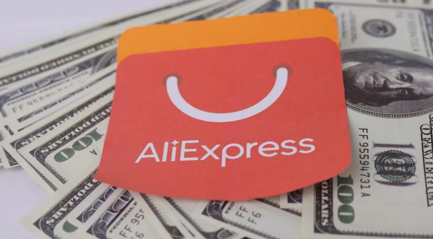 外媒:今年3月阿里速卖通APP下载量达650万次,超过亚马逊_跨境电商_电商报