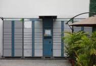 国家发改委:推进智能快递柜等设施建设和资源共享