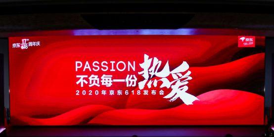 """超级百亿补贴千亿优惠,""""史上优惠力度最大""""的京东618就要来了!_行业观察_电商报"""