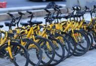 """多品牌共享单车""""一键解锁""""APP被公诉"""