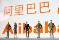 阿里国际站深圳大区外贸峰会将于后天举行