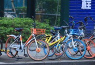 北京共享单车考核:青桔单车数据造假,哈啰单车违规投放