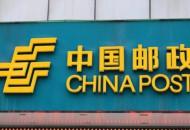 中国邮政与中建集团将在快递物流等方面开展战略合作