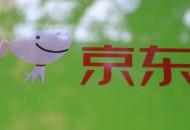 南通市携手京东京喜 加速发展数字经济产业