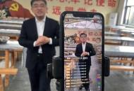 新加坡最大英文媒体点赞中国直播电商发展