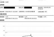 京东冷链正式上线医药冷链产品