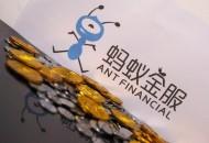 英特尔联手蚂蚁区块链 打造新型租赁供应链