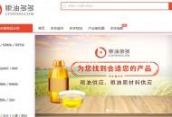 山东渤海实业集团入驻国联股份旗下粮油多多平台