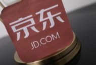 国美零售: 将向京东发行1亿美元可转换债券
