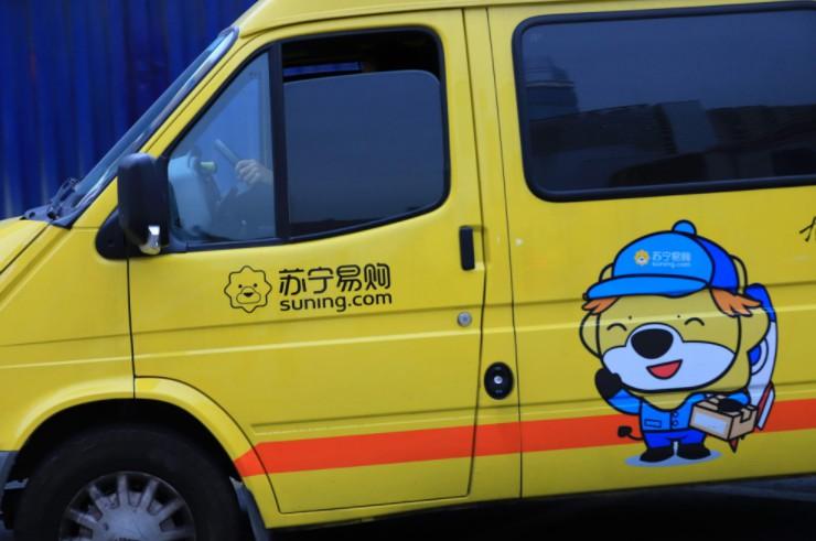 京东加速拥抱国美 重塑家电零售格局_零售_电商报