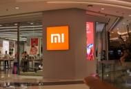 重庆小米消费金融有限公司正式挂牌开业