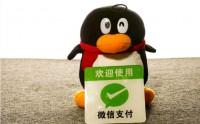 重庆小米消费金融有限公司正式挂牌开业_金融